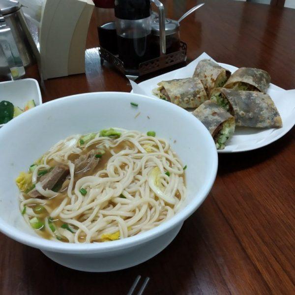 Mutton noodle soup